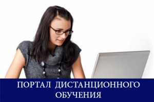 Abiturientam-etogo-goda-izmenili-spisok-vstupitelnykh-ekzamenov-51a8d862-09d7-1043-09d7-104c52e6aaa6.photo