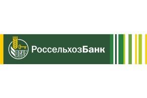 logo_RSHB_thumb1